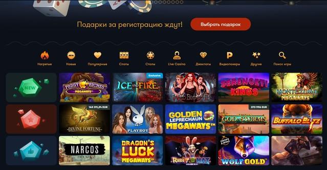 приложение франк казино