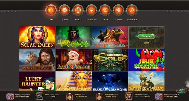 игровые автоматы джой казино