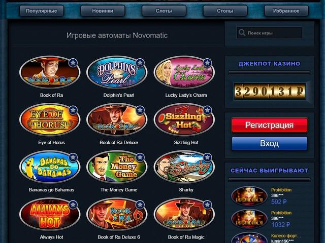 игровые автоматы gms казино