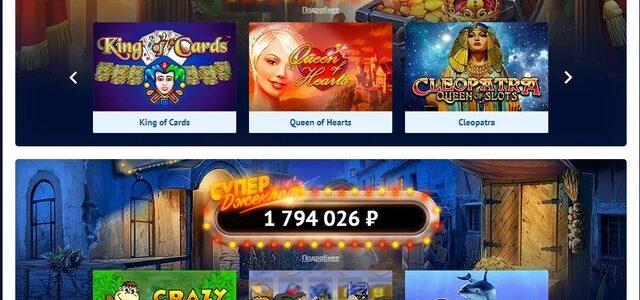 список вулкан казино